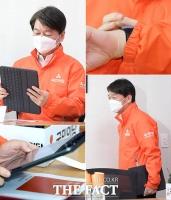 [TF사진관] '태블릿·스마트 워치'…안철수의 '혁신' 최고위원회의