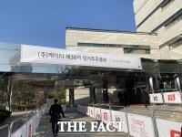 [TF현장] 구현모 신임 사장