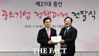 [TF사진관] '중소기업인들과 한자리' 정책과제 전달받은 황교안 대표