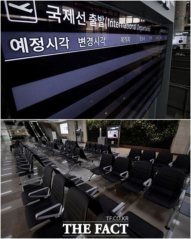 일일 이착륙 0 지난 1일 이용객 없이 텅 빈 모습의 김포국제공항.