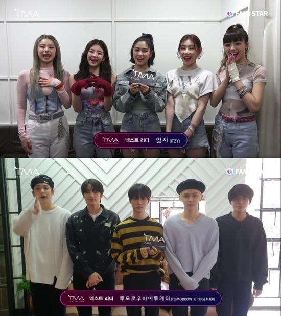 그룹 ITZY와 투모로우바이투게더가 2019 더팩트 뮤직 어워즈에서 넥스트 리더를 수상하고 영상을 통해 수상 소감을 전했다. /영상캡처