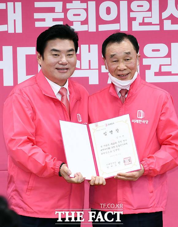 미래한국당 수석 공동선거대책위원장으로 임명된 김기선 의원