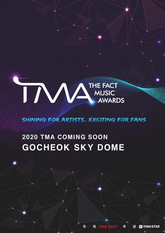코로나19 여파로 잠정 연기됐던 더팩트 뮤직 어워즈가 온라인 시상으로 대체하고 하반기에 새로운 모습으로 팬들을 만난다. 온라인으로 대체되는 2019 시상식 결과는 16일 오전 10시 공식 홈페이지에 공개된다. /TMA 조직위원회 제공