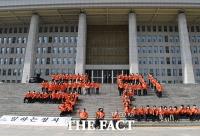 [TF사진관] 국민의당 선거대책위원회 출범, '국민 위한 클린선거!'