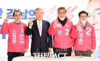 [TF포토] '강남구 승리를 위하여!'