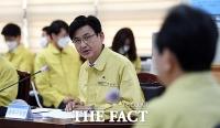 [TF포토] 현안보고하는 박성수 송파구청장