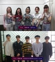 ITZY·투모로우바이투게더, '더팩트 뮤직 어워즈' 수상 소감 공개