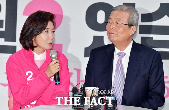 김종인 위원장님이 있어 든든합니다!(미소)