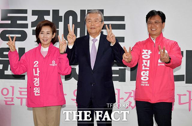 김종인과 나경원-장진영 후보, 승리의 브이