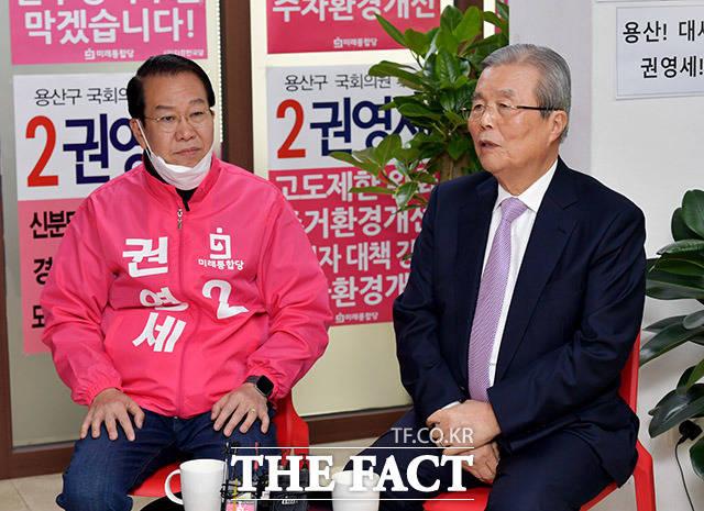 권영세 용산구 후보 선거사무실을 방문한 김종인.