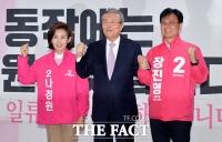 [TF사진관] 통합당 총선 후보들 격려하는 김종인 위원장