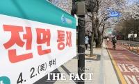 [TF포토] 여의도 벚꽃축제 취소, '차량 통제된 윤중로'