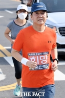[TF포토] 안철수-김미경 부부, '나란히 국토대종주'