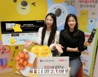 LG헬로비전, '똑똑한 TV 홈스쿨링 캠페인' 진행