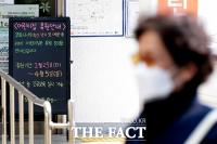 [TF포토] '어린이집 무기한 개원 연기'