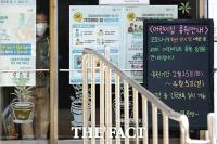 [TF사진관] '어린이집 개원 연기…긴급보육으로 등원한 아이들'