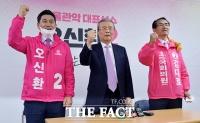 [TF포토] 오신환-김대호 후보 만난 김종인 위원장