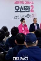 [TF포토] 오신환 후보 사무실 찾은 김종인