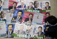 [TF사진관] '4·15 총선 공식선거운동 시작 D-1'