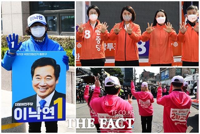 제21대 총선 공식 선거운동 첫날인 2일 오전 서울 종로구 일대에서 출마 후보자들의 선거운동원들이 각각 선거운동을 하고 있다. /이동률 기자