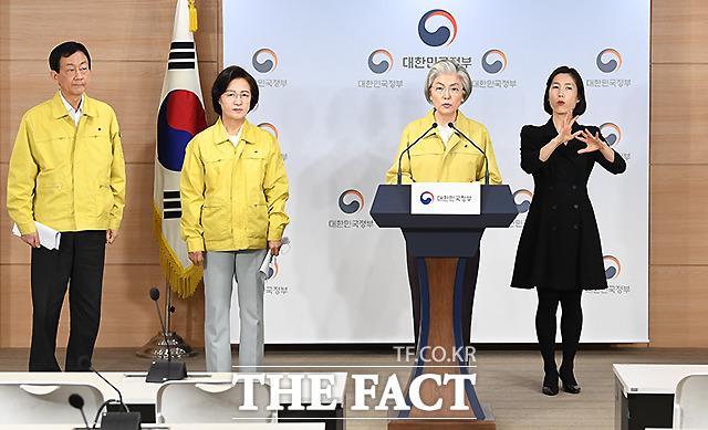 재외선거 관련 발표하는 강경화 외교부 장관