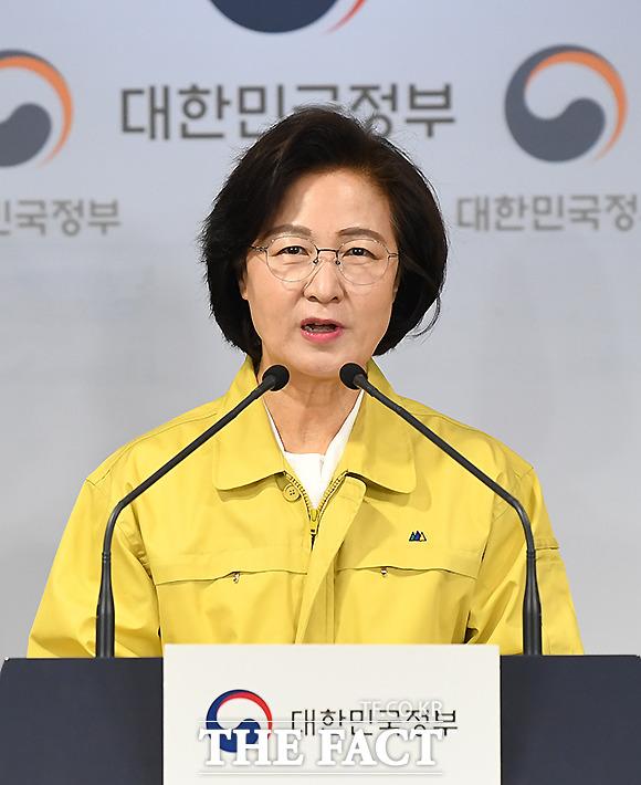 대국민담화문 발표하는 추미애 장관