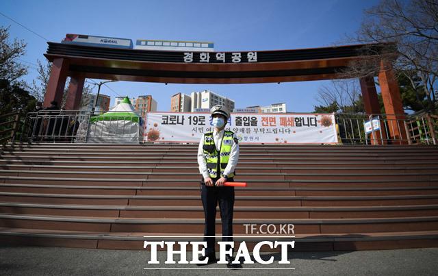 입구를 지키는 경찰.