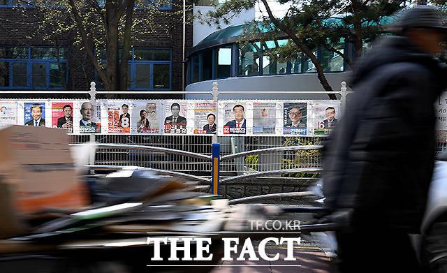 드디어 막 오른 21대 국회의원 선거운동