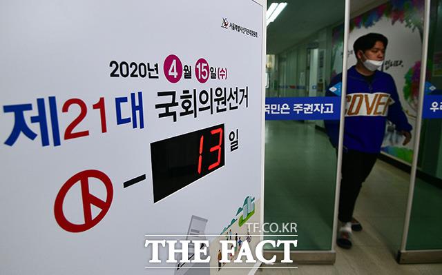 총선까지 D-13... 유권자들의 선택은?