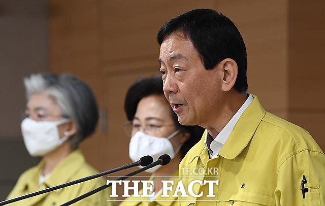 공직자 선거 중립의무 강조하는 진영 장관