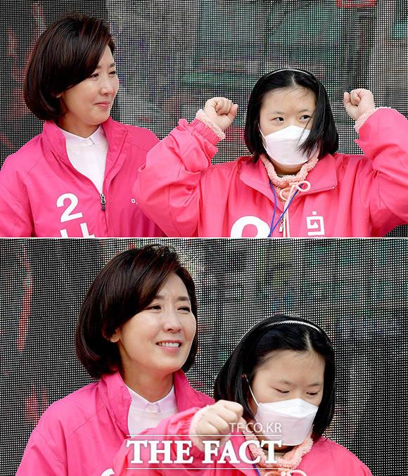 나경원 미래통합당 동작을 국회의원 후보가 2일 오후 서울 동작구 태평백화점 앞에서 출정식을 갖는 가운데 딸의 지원사격에 눈시울을 붉히고 있다. /이선화 기자