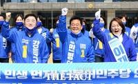 [TF포토] 강득구-민병덕-이재정, '총선 승리를 위하여'