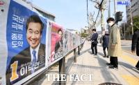 [TF사진관] 종로구 선거 벽보 살펴보는 시민들