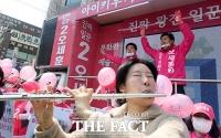 [TF포토] 플루티스트 등장한 오세훈 출정식