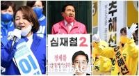 [TF사진관] 안양 동안을 선거운동 시작…'현역 의원 3인방의 진검승부'