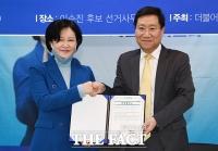 [TF포토] 이수진-양정철, '공약이행 정책협약서 서명 완료'