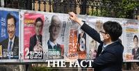 [TF사진관] '제 21대 종로구 국회의원은 누구?'