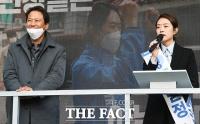 [TF사진관] 임종석 지원 받으며 공식 선거운동 시작한 고민정