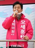 [TF포토] 출정식에서 지지 호소하는 오세훈 후보