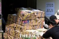 [TF포토] '제21대 총선 선거공보물 접수'