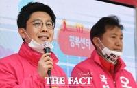 [TF포토] 광진갑 김병민-광진을 오세훈, '광진구 합동 출정식'