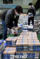 [TF포토] 비례정당 38개, '수북이 쌓인 선거공보물'