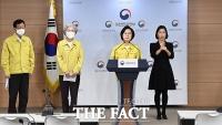 [TF사진관] 외교·법무·행안부, 대국민담화문 발표...'안전한 투표환경 조성'