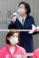 [TF사진관] 나경원 지원사격 온 김을동