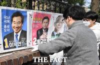 [TF포토] 21대 국회의원 선거 벽보 부착하는 선관위