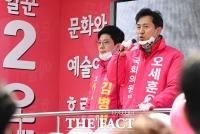 [TF사진관] 첫 유세 나선 광진을 오세훈 후보