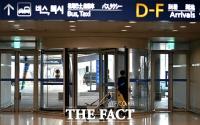 신세계免, 인천공항 탑승동 5개 매장 임시 휴점