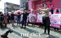 [TF사진관] '조용한 유세보다는 특별하게?'…아리랑 공연 펼쳐진 오세훈 출정식