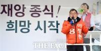 [TF포토] 이정현, '영등포을 유권자에게 지지 호소'
