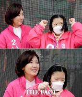 [TF사진관] '딸'의 지원사격에 눈시울 붉어진 '엄마' 나경원